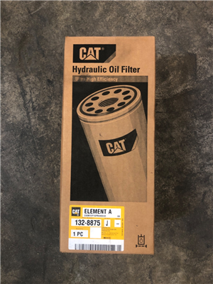 Part Number: 1328875              for Caterpillar 120H